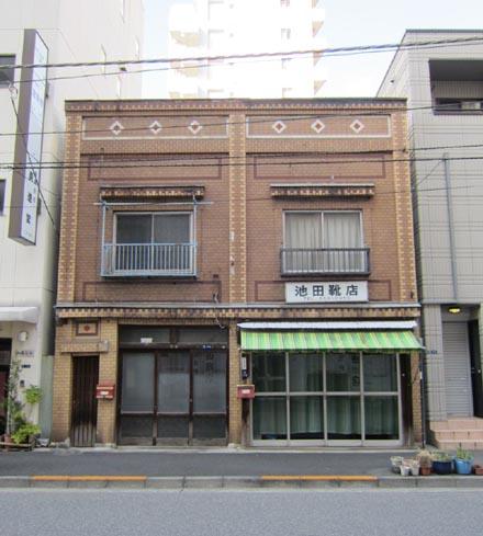 湊2 池田靴店②