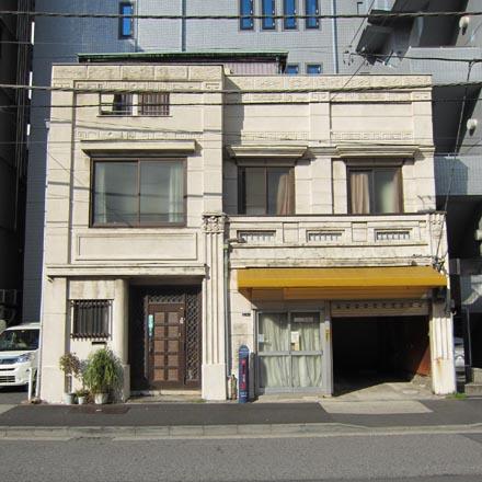 湊2 様式建築②