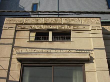 湊2 様式建築③