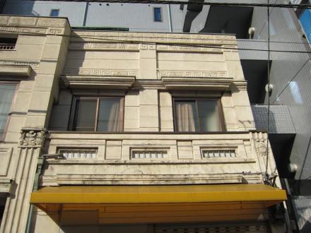 湊2 様式建築④