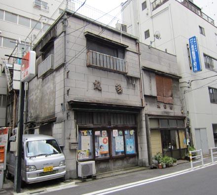 新富1 太田屋・丸多