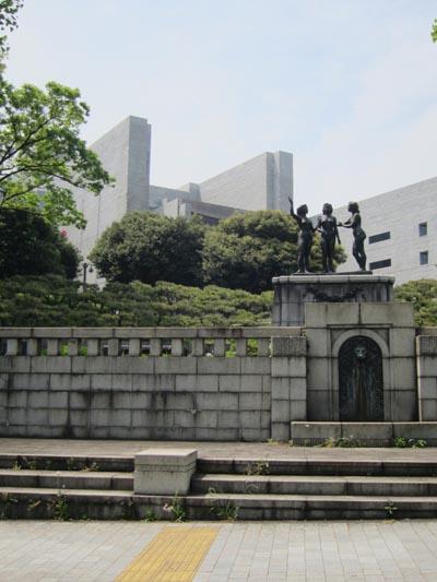 最高裁判所④