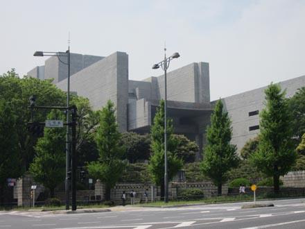 最高裁判所⑤