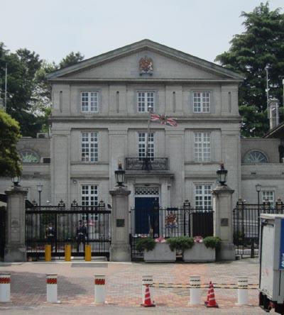 英国大使館②