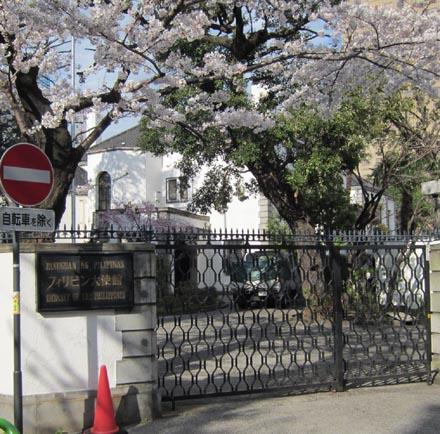 フィリピン大使館②