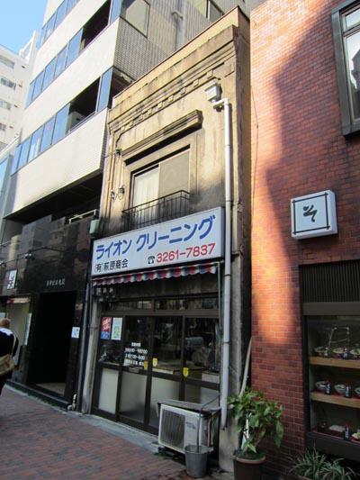 萩原商会①