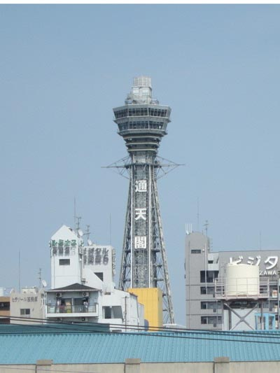 大阪散策⑫