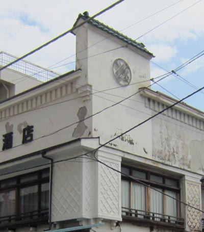 神戸酒店②