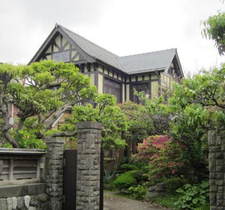 旧村田邸①