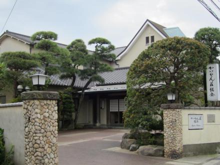 かいひん荘鎌倉①