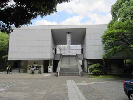 神奈川県立美術館鎌倉館①