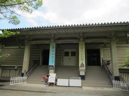 鎌倉国宝館②