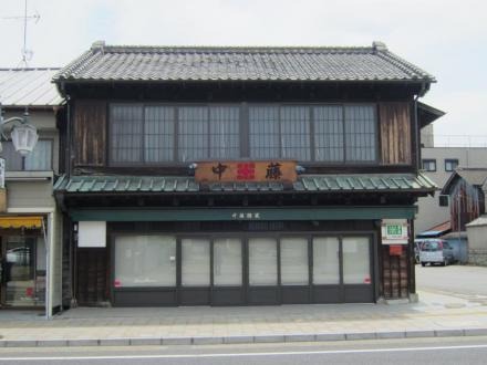中藤精米店①