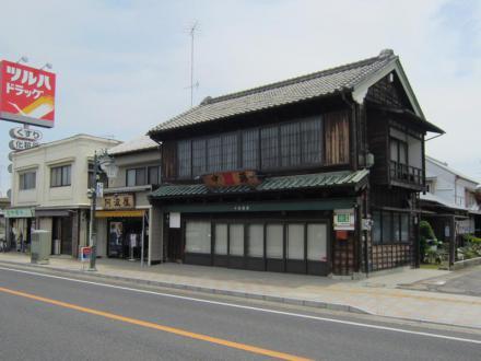 中藤精米店②