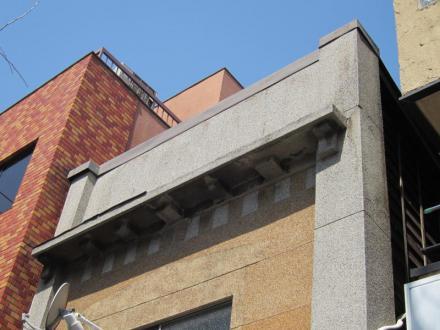 青梅街道沿いの看板建築⑥