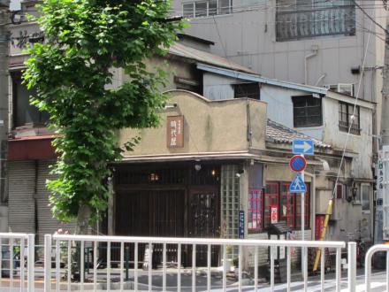 太平3丁目甘味茶屋時代屋①
