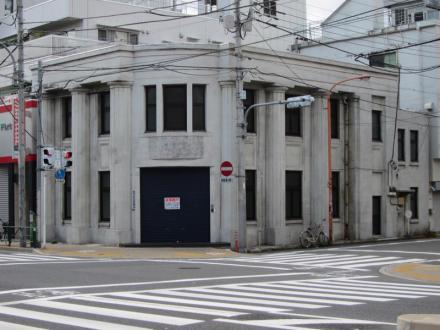 旧安田貯蓄銀行②
