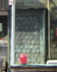 築地3丁目4須田商店④