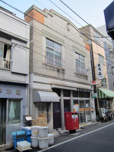 中央築地六郵便局①