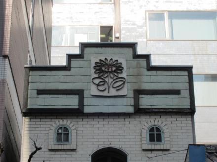築地2丁目木村屋③