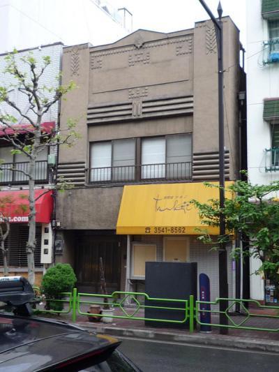 築地2丁目 美容室築地
