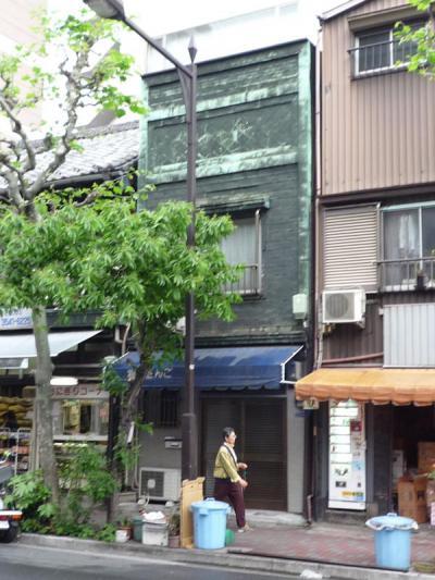 田中・福松邸