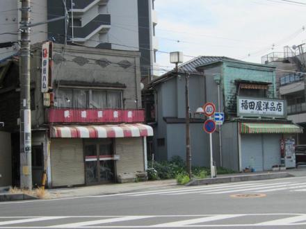 美濃屋商店①