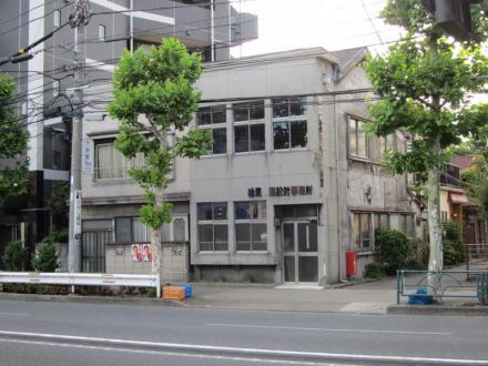 松原建築設計事務所①