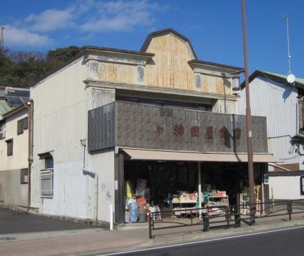 神田屋商店2