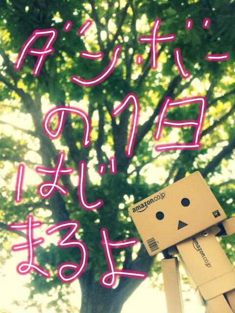 PicsArt_1372025852402.jpg