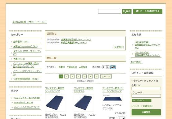 FC2cart.jpg