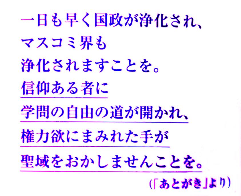 2014-10-31-3.jpg