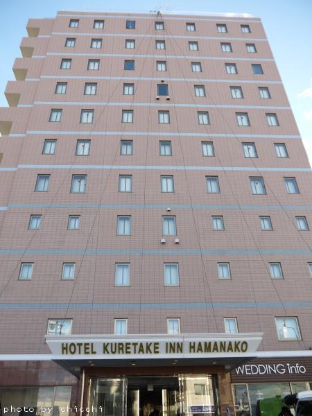 kuretake inn hamanako-1