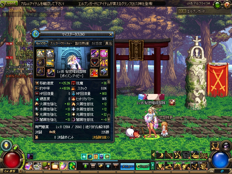 ScreenShot2014_0102_233247178.jpg