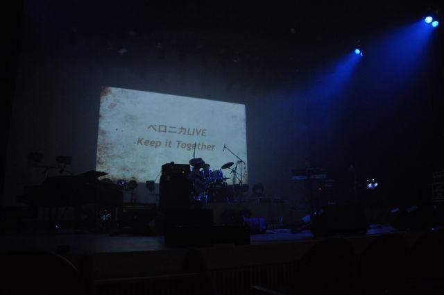 2012龍水の都20