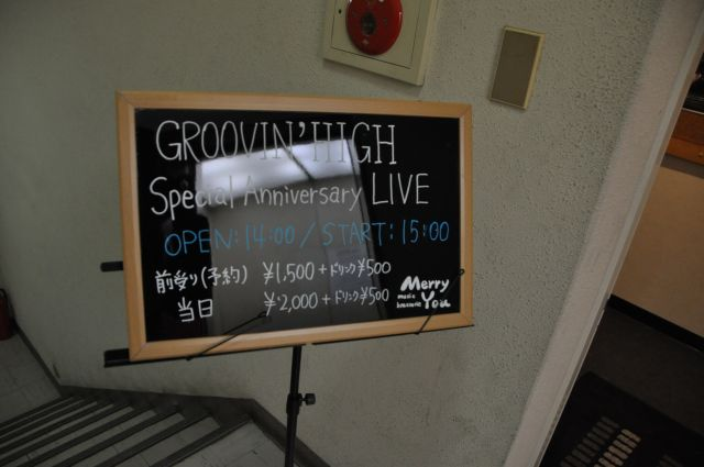 Groovin'High Anniversary Live@Merry You2