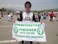 軽井沢ハーフマラソン2