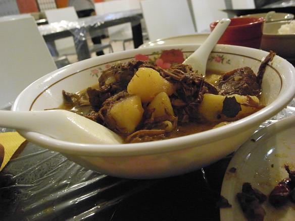 gyuu patate