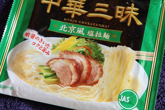 package_20120714193204.jpg