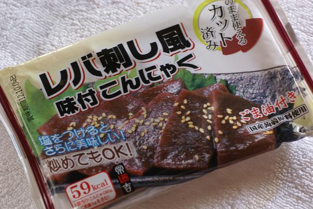 package_20120824174714.jpg