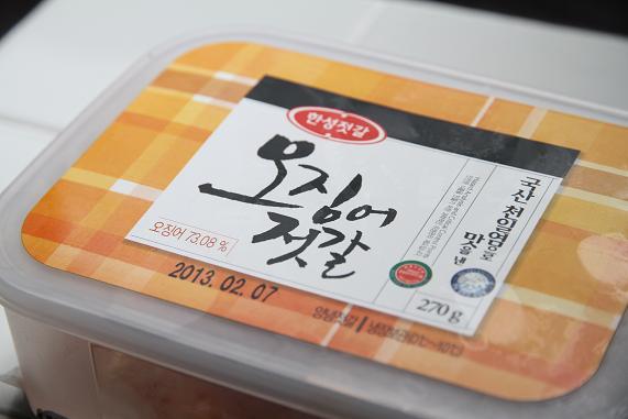 package_20121107081622.jpg