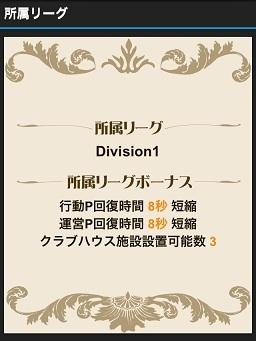 wasakore08.jpg