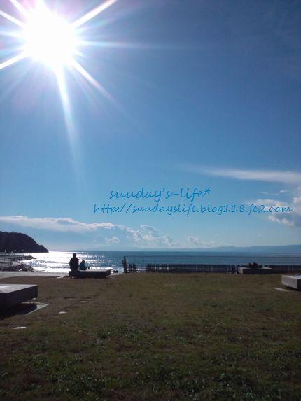 016_20121116143230.jpg