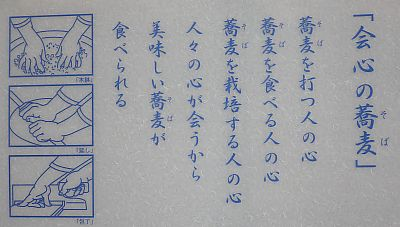 t_DSC01856.jpg