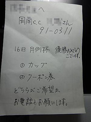 t_DSC02265.jpg