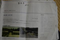 DSC_0852_R.jpg