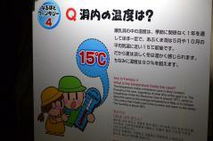 DSC_1453_R.jpg