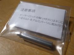 R0013983_R.jpg