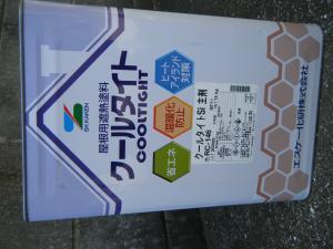 DSCF3002_convert_20120421163045.jpg