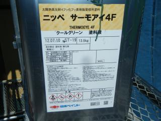 DSCF4086_convert_20120730175221.jpg